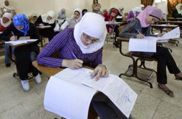"""لأول مرة في مصر.. الامتحانات وفق نظام """"الكتاب المفتوح"""""""