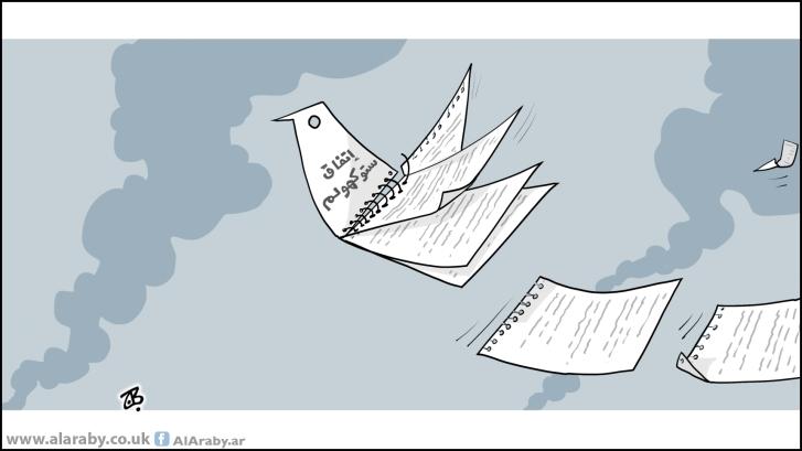 كاريكاتير.. اتفاق استوكهولم