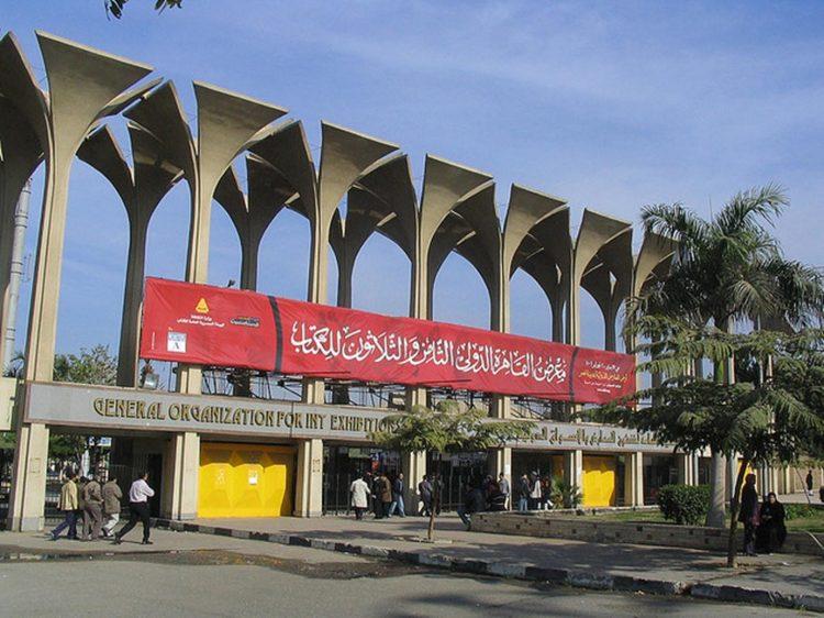 معرض القاهرة الدولي للكتاب بقيم دورته الخمسين