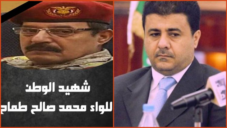Sheikh Al-Eisy conveys his condolences to Yemeni people by the death of martyr Tamah