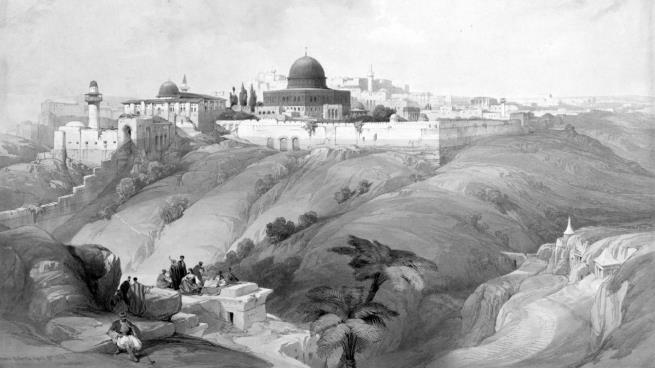 الموسوعة الفلسطينية.. تاريخ لاكثر من 400 عام