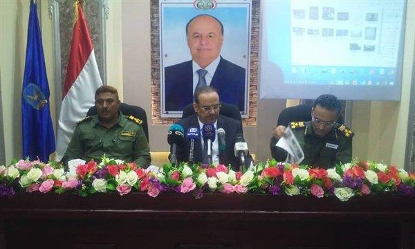 مصدر في الداخلية يؤكد عدم صلة الخلية الإرهابية التي تم القبض بالحادثة الإرهابية بقاعدة العند