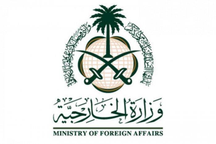في بيان للخارجية.. السعودية تنفي اعادة افتتاح سفارتها في دمشق