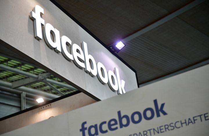 """تعرف على """" 6 """" تطبيقات يمكنك استخدامها بدلاً من فيسبوك"""