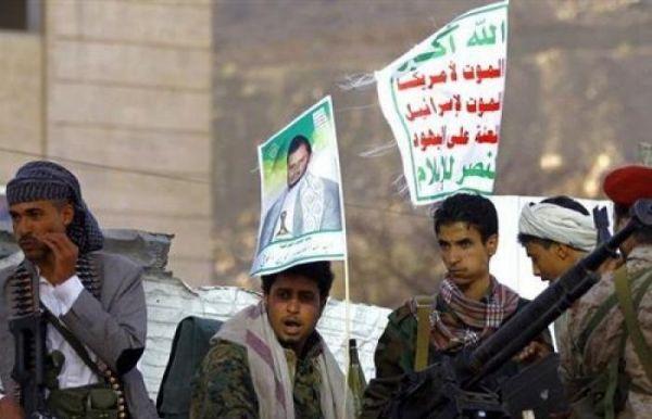 الحوثيون يقصفون قرية كرش جنوب دمت