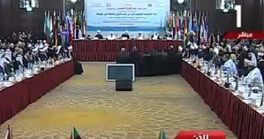 الجمهورية اليمنية تشارك في المؤتمر الدولي الـ 29 للمجلس الأعلى للشؤون الإسلامية بالقاهرة