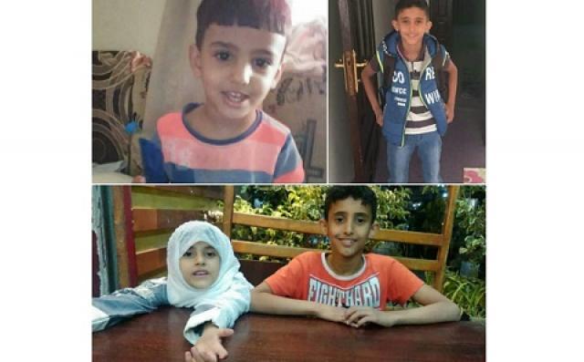 يعتقد ان المليشيا وراء اختطافهم.. الاعلان عن اختفاء ثلاثة اطفال في العاصمة صنعاء