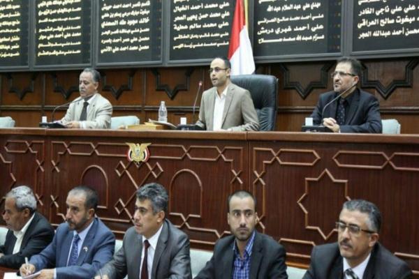 الشدادي: 30 برلمانيا في صنعاء مهددون بالتصفية من قبل الحوثيين
