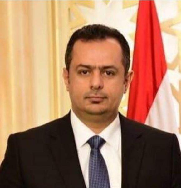 رئيس الوزراء يتحدث عن تحرير واستعادة العاصمة صنعاء