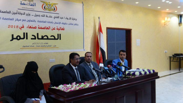 خلال 2018.. تقرير يكشف ارتكاب مليشيا الحوثي 3115 انتهاكا في صنعاء