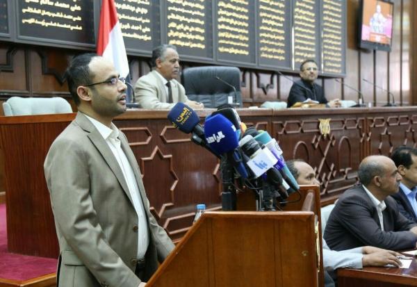 ليكون بدبلاً عن البرلمان.. مليشيا الحوثي تشرع في تفعيل مجلس الشورى