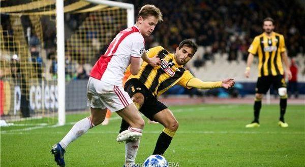 نادي برشلونة يعلن تعاقده مع لاعب هولندي