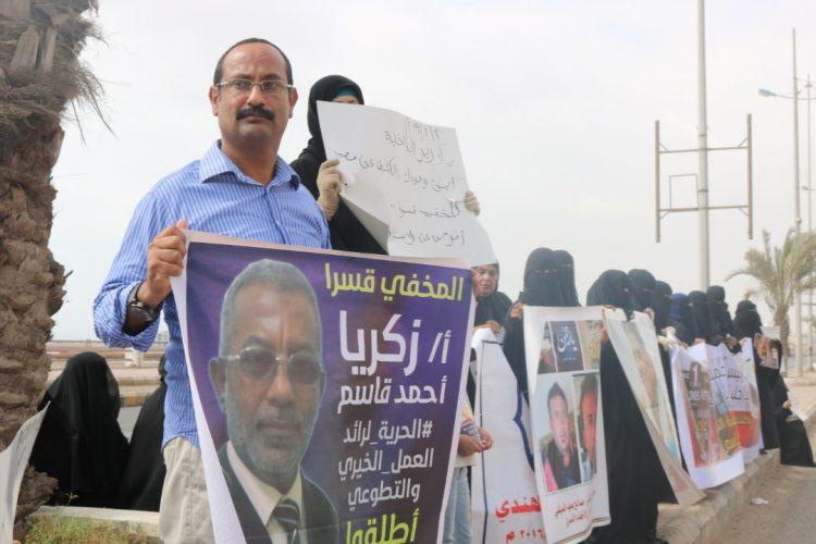 """قيادي مؤتمري: لا يمكن أن نطلق على """"شلال شايع"""" صفة مدير أمن"""