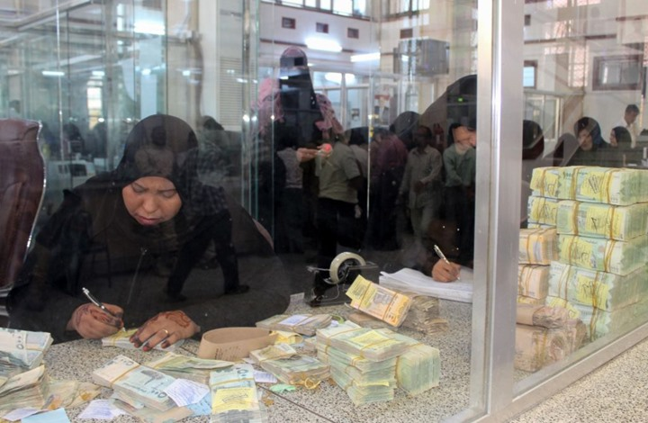 اسعار صرف الريال اليمني امام الدولار والسعودي اليوم السبت 21-3-2020 في عدن وصنعاء