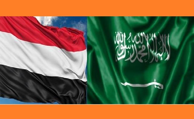 السعودية تعلق على جهود الحكومة اليمنية في حماية وتعزيز حقوق الانسان