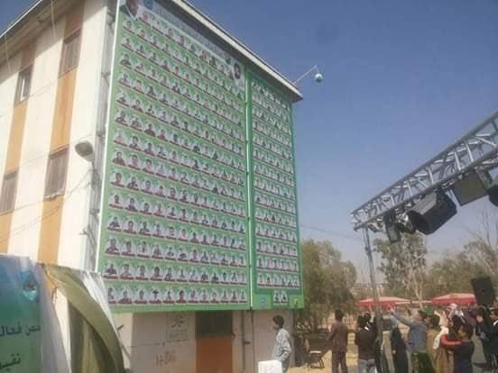 """جدارية صادمة لقتلى من طلاب جامعة صنعاء في صفوف المليشيات """"صورة"""""""