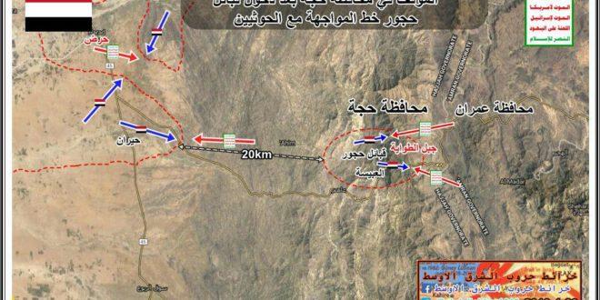 تصعيد حوثي وحشد قبلي.. التفاصيل الكاملة لمواجهات القبائل والحوثيين في حجور بحجة