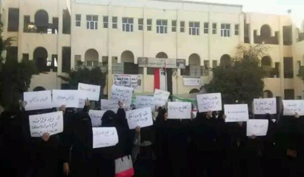 معلمات يتظاهرن في صنعاء ويفضحن مسؤولا حوثيا يستلم رواتبه من الشرعية