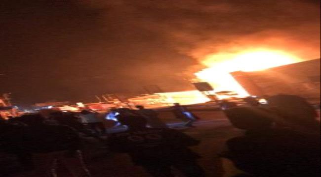 اندلاع حريق هائل في أحد مطاعم صنعاء