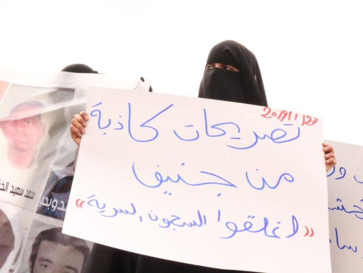 أثارت موجة غضب لدى أسر المختطفين في عدن.. تصريحات لخشع توصف بالكاذبة