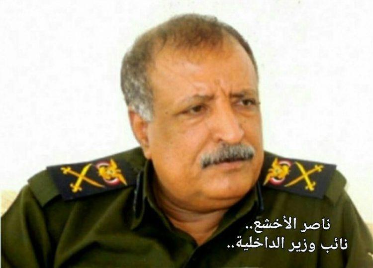 """تسريبات تكشف عن فضيحة مدوّية بطلها نائب وزير الداخلية """"ناصر لخشع"""" !"""