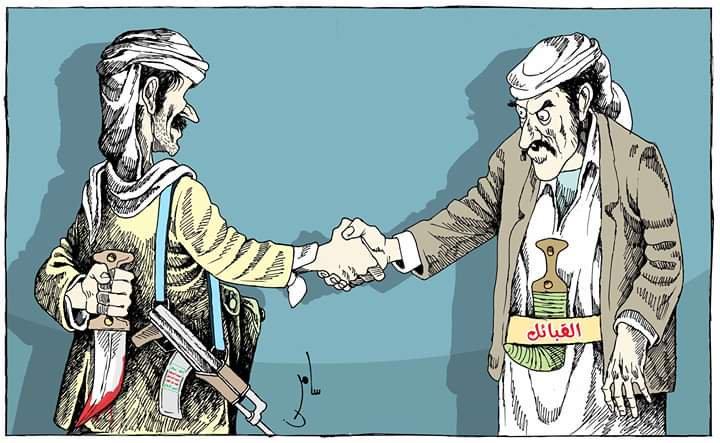 """""""من طبعهم الخيانة"""".. الحوثيون لا يرتدون ما يرتديه اليمنيون وإن لبسوا ردائنا (كاريكاتير)"""
