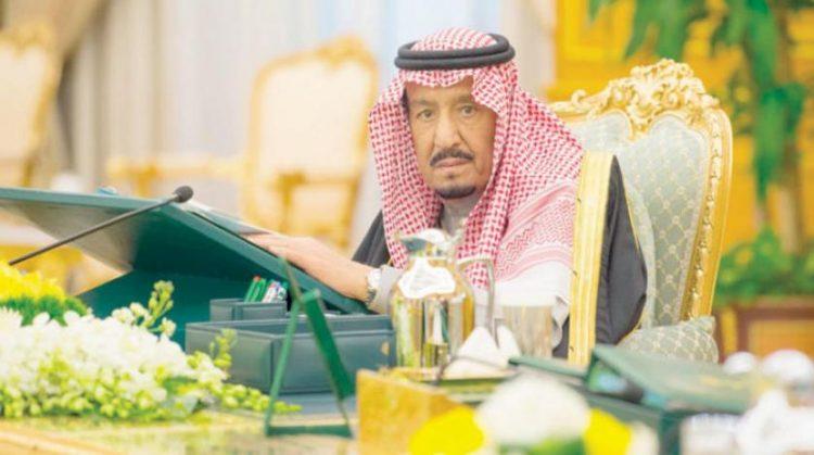 برئاسة الملك سلمان.. مجلس الوزراء السعودي يصدر قرارات شملت اتفاقا رياضياً مع الامارات