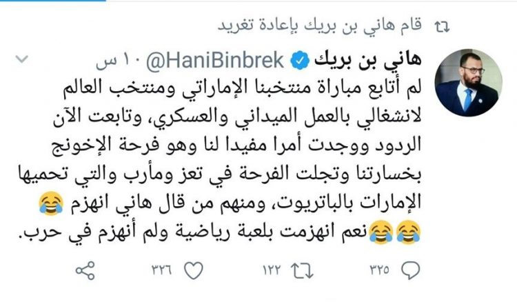 وصف نفسه بالإماراتي.. هاني بن بريك يثير الجدل ويصدم مؤيدي الانتقالي