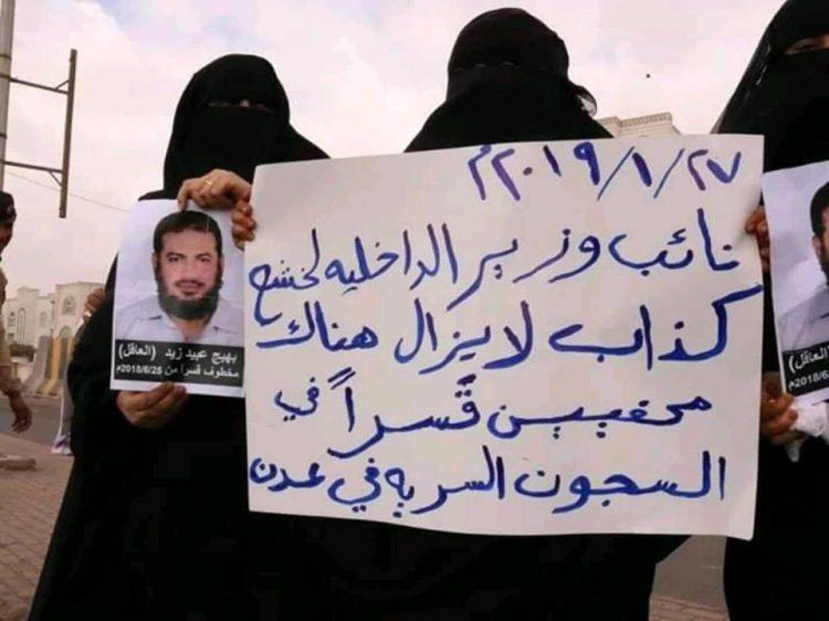 هزة قلم! نصدقك يا لخشع؟ أم أمهات المعتقلين؟؟؟!