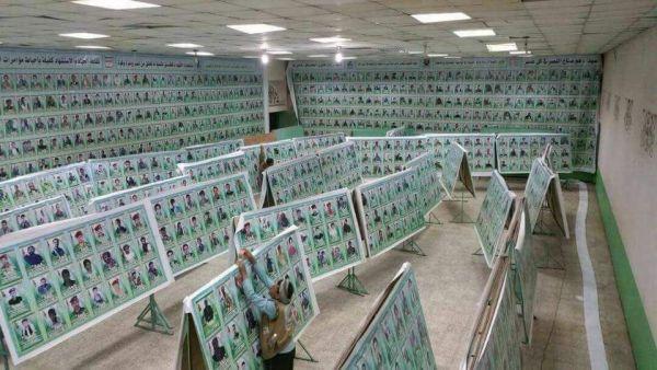 مطابع متخصصة لصور قتلى الحوثيين.. ماكينية لا تتوقف وإهدار مئات الملايين