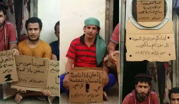 تحقيق أمريكي يكشف عن قيام أمريكيين وإماراتيين باغتصاب يمنيين في معتقلات سرية