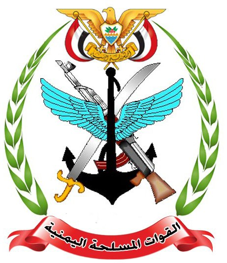 وزارة الدفاع تنعي القائد البطل اللواء الركن صالح الزنداني