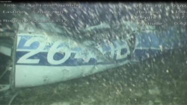بعد أسبوع من إختفائه.. العثور على حطام طائرة اللاعب إيميليانو سالا