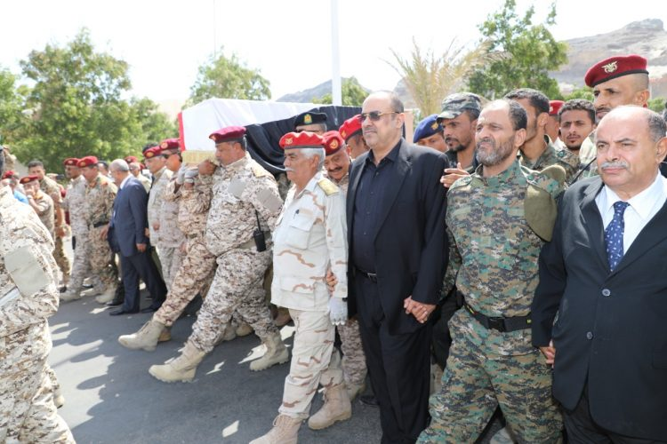 Senior leaders of the state participate in the funeral of Martyr Maj.Gen. Al-Zindani