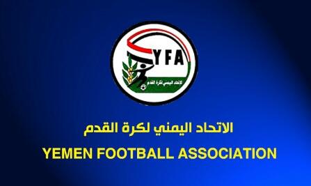 برئاسة العيسي.. إجتماعا لاتحاد كرة القدم اليمني يعلن عن قرارات جديدة