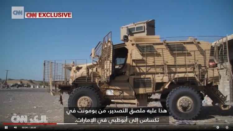 """الــ""""سي ان ان"""" الامريكية تنشر تحقيقاً حول تهريب اسلحة امريكية لمليشيا الحوثي وايران"""