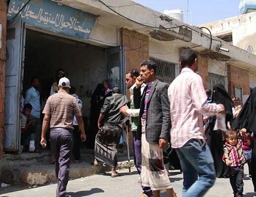 أدت إلى إصابة شخصين.. إنفجار عبوة ناسفة أمام مصلحة الأحوال المدنية في تعز