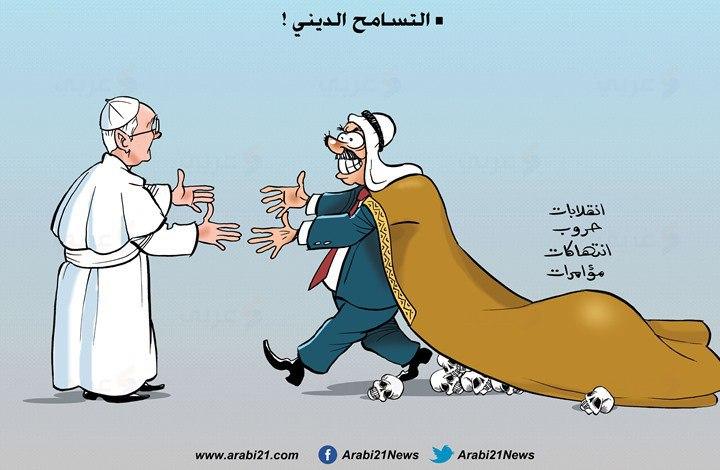 """كاريكاتير.. السلام والتسامح من وجهة نظر """"عيال زايد"""""""