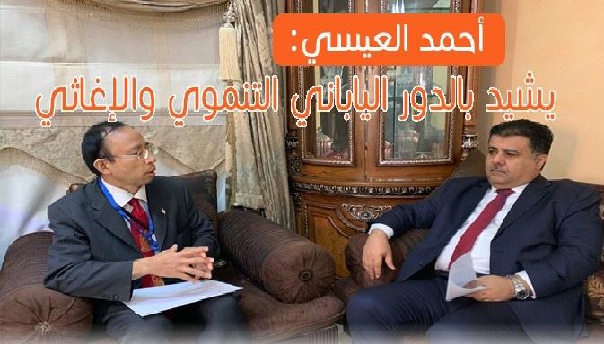 Sheikh Al-Eisy meets the acting Japanese Ambassador to Yemen
