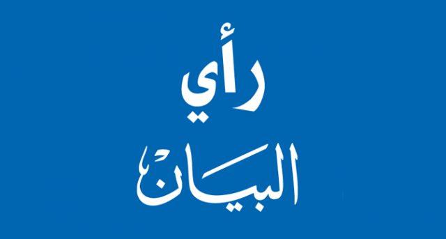 صحيفة اماراتية: متفائلون باتفاق السويد ولكن..!!
