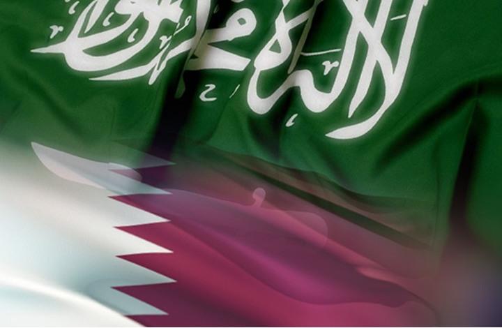 اجماع سعودي قطري على هذا الأمر!