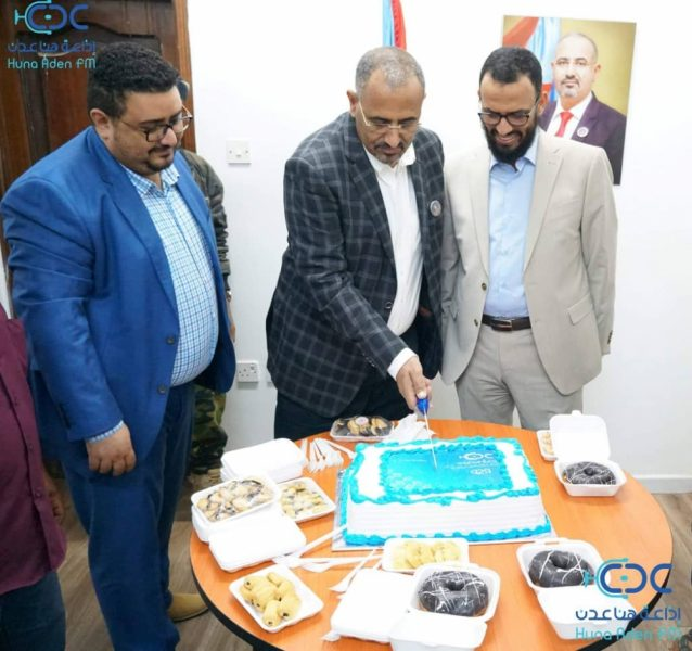 wide calls to close the radio of the Transitional Council in Aden