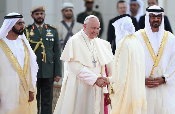 """صحيفة سويسرية تكشف ما تخفيه الإمارات خلف لافتات """"التسامح"""""""