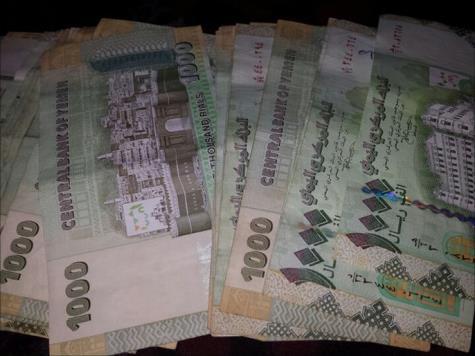 اسعار صرف العملات الاجنبية امام الريال اليمني اليوم الاثنين 14-10-2019