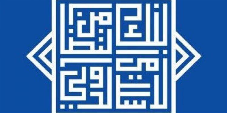بعد إختطاف موظفيه.. بنك التضامن يغلق مقره الرئيسي وفروعه في صنعاء
