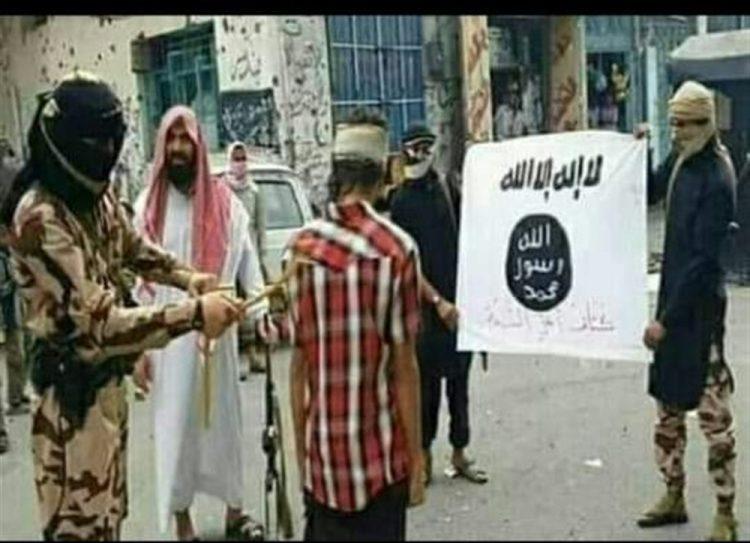 زعيم تنظيم القاعدة في تعز يفر صوب مناطق الإنقلابيين هربا من الأجهزة الأمنية