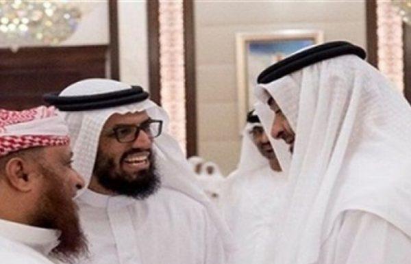 """بعد هجومه على المملكة.. هاني بن بريك يتطاول على """"الرسول"""".. ومغردون سعوديون يردون """"التاريخ سيسحق الخونة"""""""