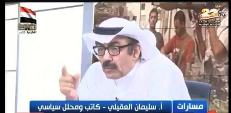 سياسي سعودي يتهم الامارات باغتيال قيادات الحراك الجنوبي في عدن