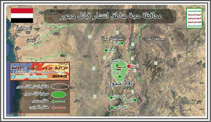 قبائل جديدة تساند قبائل حجور.. فرار جماعي للمليشيا بعد قطع الطريق أمام تعزيزاتهم إلى حجور