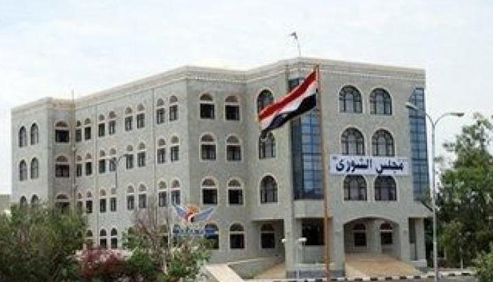 صحيفة: أعضاء مجلس الشورى يقاطعون اجتماعا لمليشيا الحوثي في العاصمة صنعاء